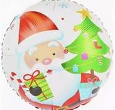 Дед Мороз 46 см